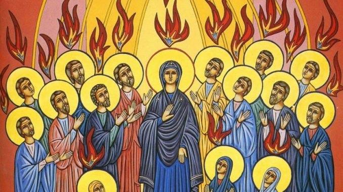 Vêpres Lundi de Pentecôte, Marie Mère de l'Eglise